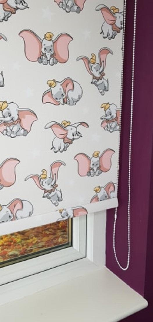 Dumbo blind